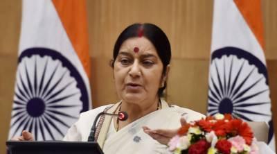 بھارتی وزیرخارجہ کا پاکستانی شہریوں کو طبی ویزہ جاری کرنے کا اعلان