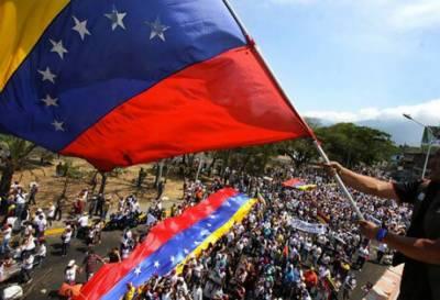 وینز ویلا میں امریکہ کے خلاف مظاہرے