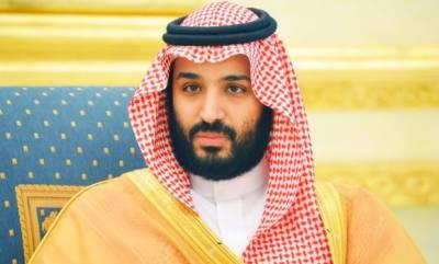 یمنی ارکان پارلیمنٹ کی عرب اتحاد کوششوں کی ستائش