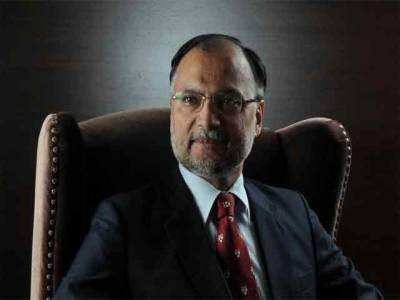 پاکستان میں جمہوری نظام کو مختلف حربوں سے ہٹایا گیا، احسن اقبال