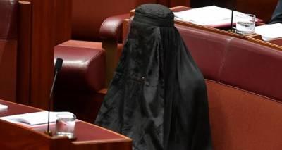 آسٹریلوی سینیٹر برقع پہن کر سینیٹ میں آ گئیں