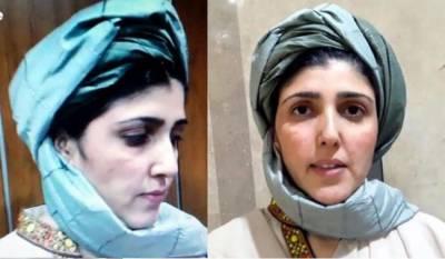 تحریکِ انصاف کی باغی رہنماء عائشہ گلالئی نے ایک اور دبنگ انداز اپنا لیا