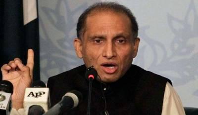 پاکستان افغانستان میں امن چاہتا ہے، اعزازچوہدری