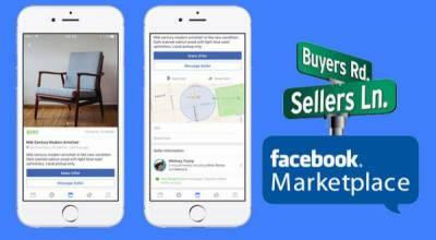 اشیاءکی خریدو فروخت کیلئے فیس بک کا شاندار فیچر متعارف