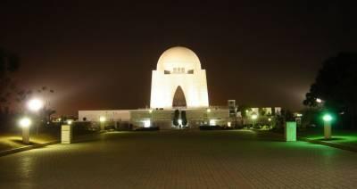 کراچی دنیا کے ناقابل رہائش 10بدترین شہروں میں شامل، رپورٹ