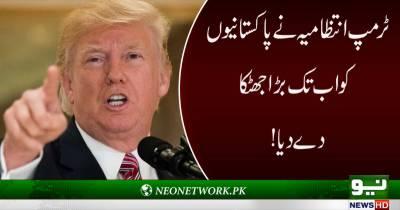 ٹرمپ انتطامیہ نے پاکستانیوں کو اب تک کا بڑا جھٹکا دے دیا