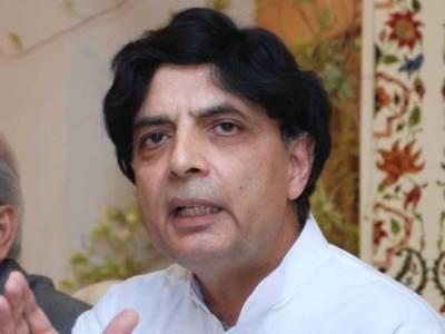 سابق وزیر داخلہ چوہدری نثار آج شام پانچ بجے پنجاب ہاؤس میں دھواں دھار پریس کانفرنس کریں گے