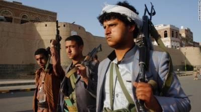 یمن، حوثی ملیشیا نے جہاز کو یرغمال بنا لیا