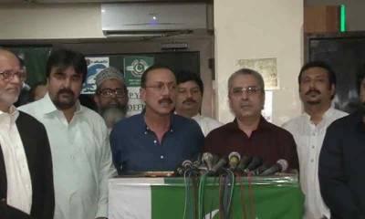 پی ایس پی کا متحدہ پاکستان کی آل پارٹیز کانفرنس میں شرکت کا اعلان