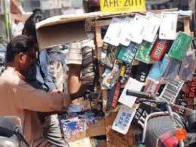 جعلی نمبر پلیٹ والی گاڑیوں کے خلاف پنجاب بھر میں آپریشن کا سلسلہ شروع