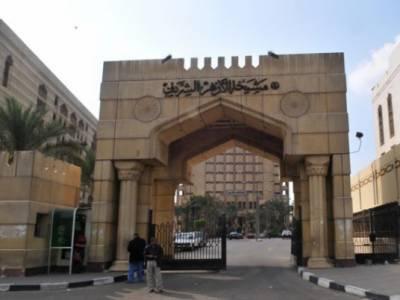 قرآن کے احکامات کے مقابلے میں اجتہاد کی گنجائش نہیں: جامعہ الازھر