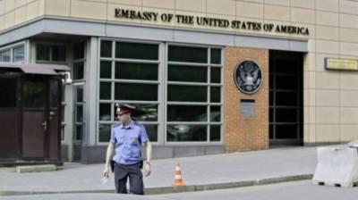 امریکا نے روس میں ویزوں کا اجراءروک دیا