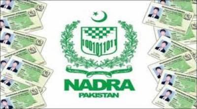 نادرا کا پاکستانیوں کیلئے نائکوپ کارڈ کی شرط ختم کرنے کا فیصلہ