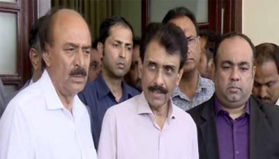 ایم کیو ایم پاکستان کی آل پارٹیز کانفرنس، بڑی جماعتوں نے بائیکاٹ کر دیا