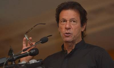 امریکا اپنی ناکامیوں کا بوجھ پاکستان پر ڈالنے کی کوششیں کر رہا ہے، عمران خان