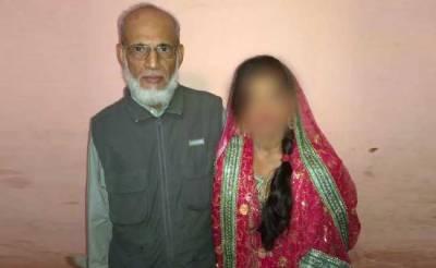 بھارت، کم عمر بچیوں کی شادیوں کیخلاف مساجد بھی مہم کا حصہ بن گئیں