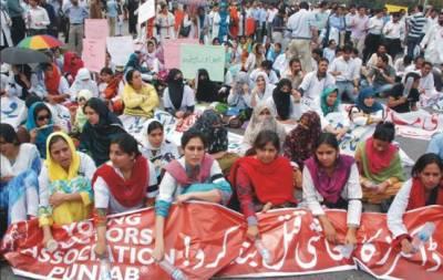 لاہور میں آئے روز دھرنے، 4 مقامات کو ریڈ زون قرار دینے کی سمری تیار