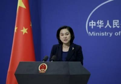 ٹرمپ کی پاکستان پر تنقید،چین نے پاکستان کے دفاع کا فیصلہ کر لیا