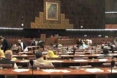 حکومت نےآئین کے آرٹیکل 62، 63 میں تبدیلی کا اعلان کردیا