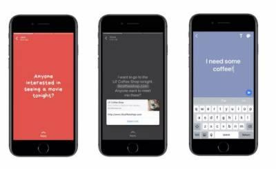 فیس بک کا مقبول فیچر اب واٹس ایپ میں بھی دستیاب