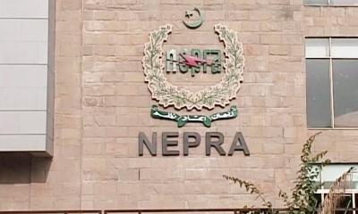 نیپرا نے ایک ماہ کیلئے بجلی ایک روپے 70 پیسے فی یونٹ سستی کر دی