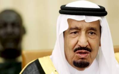 سعودی فرما نروا کی شاہ خرچی، 10کروڑ ڈالرخرچ کردیئے
