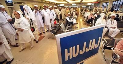 بزرگ حجاج کیلئے سعودی حکومت نے شاندار سہولت متعارف کروا دی
