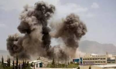 یمن میں ہوٹل پر فضائی حملے میں 60 افراد ہلاک