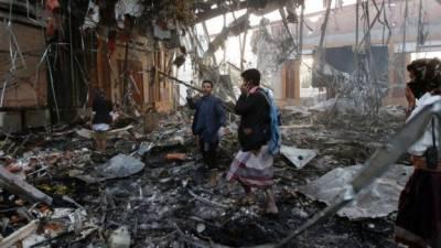 اہم عرب ملک میں بڑا فضائی حملہ،درجنوں افراد ہلاک