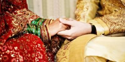 نوجوان نے کریڈٹ کارڈ کی طرز پر انوکھا ترین شادی کارڈ چھپوا لیا