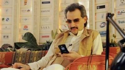 سعودی شہزادے نے 7 دن میں 7.5 کروڑ روپے خرچ کردیئے