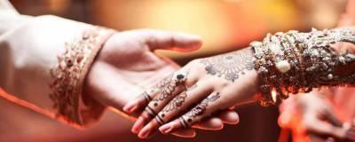 بلاول بھٹو نے نو مسلم لڑکی ماریہ سے شادی کر لی