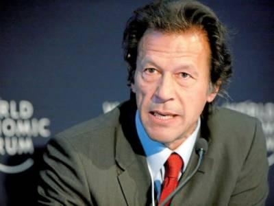 کینسر کا کوئی ہسپتال نہ ہونے کے باعث کلثوم نواز کو بیرون ملک جانا پڑا، عمران خان