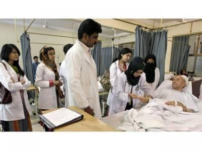 ٹرمپ پاکستانی ڈاکٹرز کے ویزے بھی رد کر نے لگے