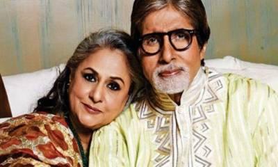اداکارہ جیا بچن ہندو پنڈتوں پر برس پڑیں