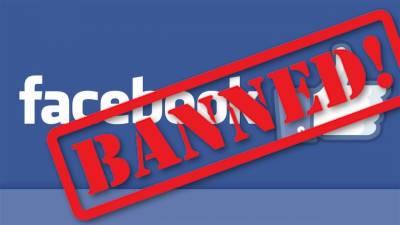 فیس بک نے نفرت انگیز مواد پر مبنی لاکھوں اکاؤنٹس بند کرنا شروع کر دیئے,چیف سیکورٹی افسر