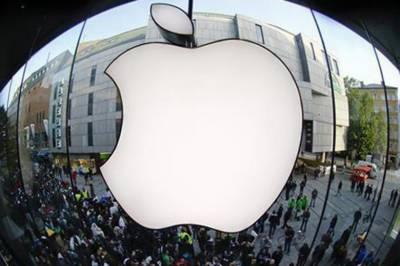 ایپل نے ایران کے لیے متعدد ایپلیکشنز ختم کر دیں