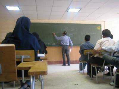 ایران میں ا ب بدصورت اساتذہ نہیں پڑھائیں گے