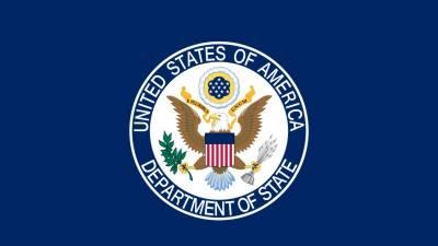 امریکی وزارت خارجہ کے دو اور سینئر عہدیداروں نے استعفی دے دیا