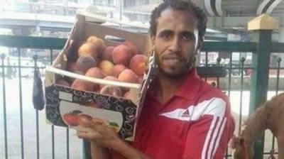 حکومتی بے حسی، مصری فٹ بالر پھل بیچنے پر مجبور