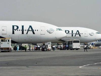 پی آئی اے کا خزانے کو 47 ارب 3 کروڑ روپے نقصان پہنچانے کا انکشاف