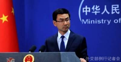 امریکہ تھاڈ دفاعی میزائل سسٹم کی تنصیب فوری روکے، چین