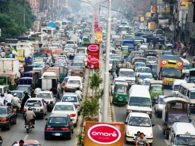لاہور میں اس راستے سے داخل ہونے والے شہری یہ خبر ضرور پڑھ لیں ورنہ مشکل ہو سکتی ہے