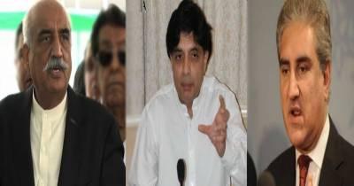 پاکستانی سیاستدانوں نے ڈونلڈ ٹرمپ کے بیان پر سخت موقف دے دیا