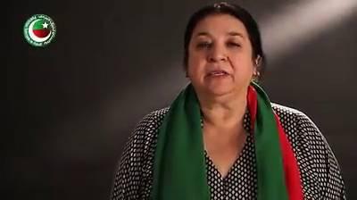 حکمران لیگ کی 17ستمبر سے قبل ہی ٹانگیں کانپ رہی ہیں: یاسمین راشد