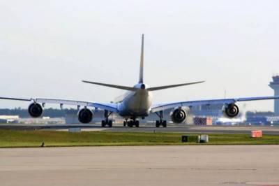 بھارتی مسافر طیارے کی ایمر جنسی لینڈنگ