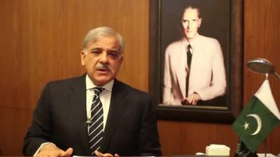 وزیر اعلیٰ کی زیر صدارت صوبائی کابینہ کمیٹی برائے امن و امان کا اجلاس
