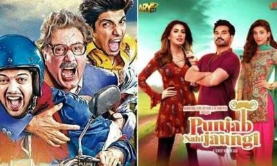 عید پر ریلیز ہونیوالی پاکستانی فلموں نے دھوم مچا دی