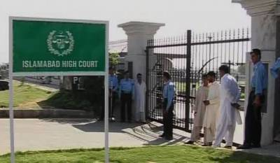 ہائیکورٹ نے تحریک انصاف کو غیر ملکی فنڈنگ کے ذرائع الیکشن کمیشن کو فراہم کرنے کا حکم دیدیا