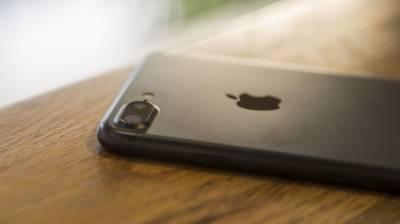 آئی فون 8 کے پری آرڈرز 15 ستمبر سے شروع ہوں گے
